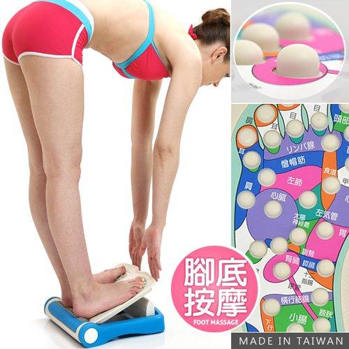 台灣製造 足部按摩拉筋板(腳底按摩器按摩墊平衡板美腿機)