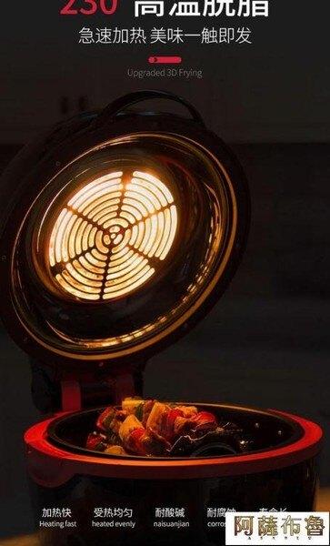 【現貨】炒菜機 3D旋轉空氣炸鍋家用大容量智慧光波爐正品德國多功能電炸鍋薯條機 mks  【新年禮品】