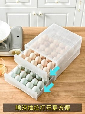 抽屜式冰箱放雞蛋的保鮮收納盒裝蛋托餃子盒凍餃子多層神器架托格  ATF  極有家 母親節禮物