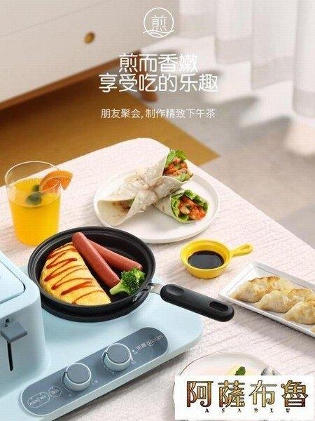 【現貨】麵包機 Donlim/東菱 DL-3405早餐機多功能輕食機家用烤面包機吐司多士爐 mks  【新年禮品】