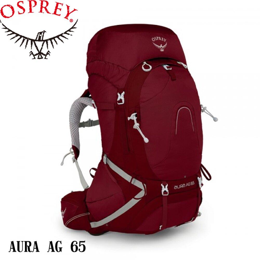 【OSPREY 美國 AURA AG 65 女款《輻射紅》S】AURA AG 65/登山包/登山/健行/自助旅行/雙肩背包