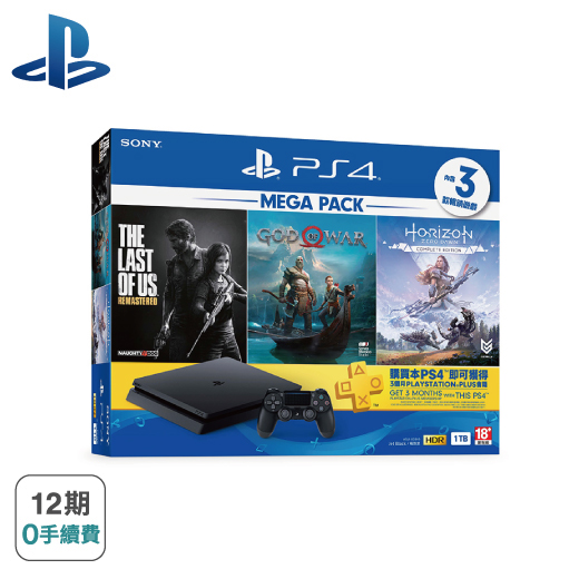 【Sony】PS4「MEGA PACK」同捆組 極致黑 1TB主機