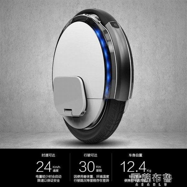 【現貨】電動獨輪車 Ninebot One S2平衡車雙電版獨輪車電動車思維車體感車單輪車 MKS  【新年禮品】