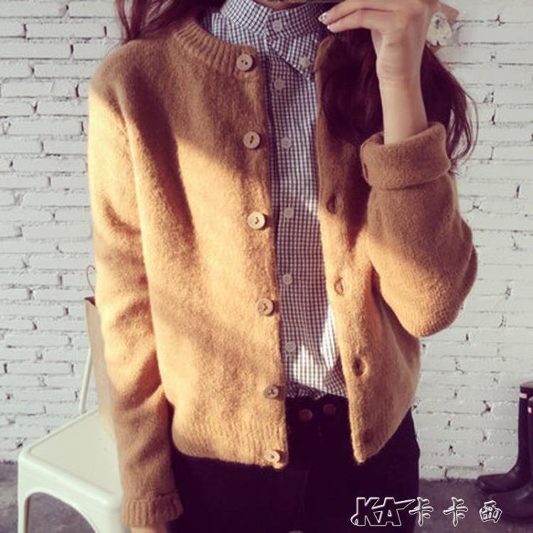 針織外套 裝女裝針織衫開衫韓版寬鬆外搭毛衣女士短款上衣外套厚