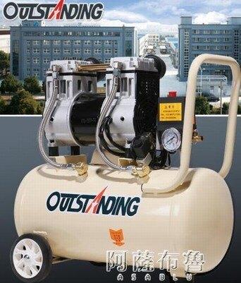 【現貨】空壓機 奧突斯靜音空壓機氣泵無油小型空氣壓縮機牙科木工噴漆便攜沖氣泵 mks  【新年禮品】