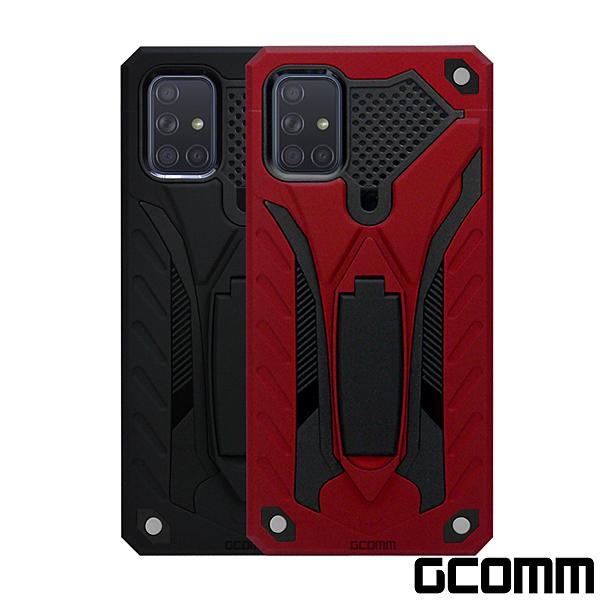 GCOMM Samsung Galaxy A51 防摔盔甲保護殼 Soild Armour
