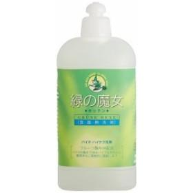 緑の魔女 キッチン用 420ml【ミマスクリーンケア】【食器用洗剤】