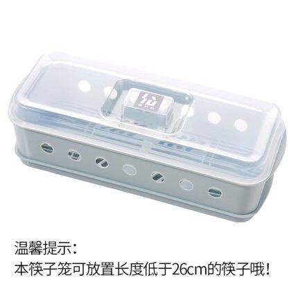 餐具盒子 筷子筒筷子籠筷子盒架桶塑膠吸管勺子刀叉帶蓋瀝水托餐具收納家用『SS523』