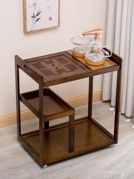茶具車 移動茶臺茶車簡約家用茶水柜客廳小茶桌茶盤功夫茶具套裝全自動
