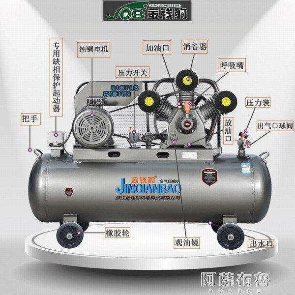 【現貨】空壓機 空壓機汽修噴漆真石漆2.2Kw木工空氣壓縮機7.5KW工業級高壓打氣泵 mks  【母親節禮物】