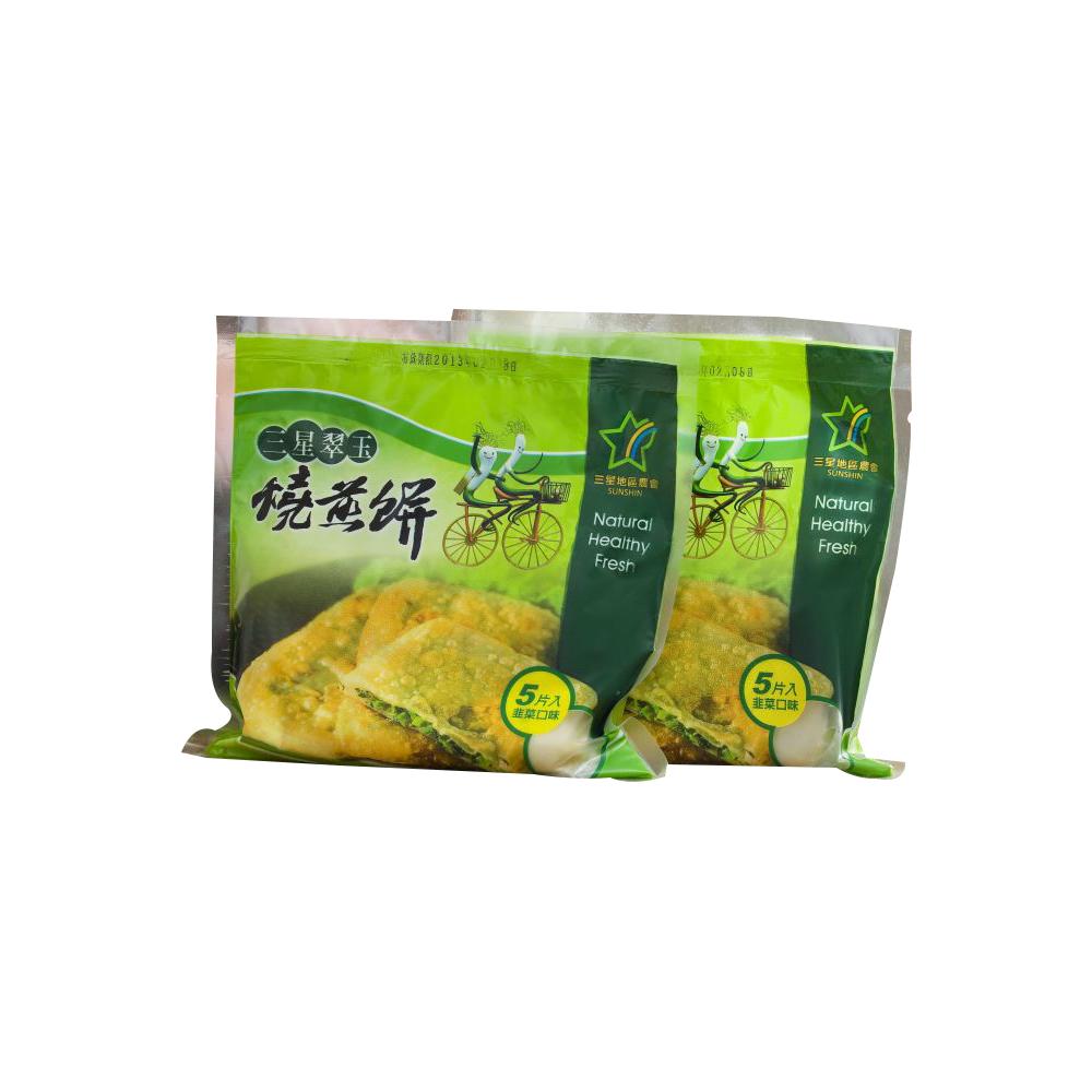 【三星農會】翠玉燒煎餅-650g-包 (3包一組)