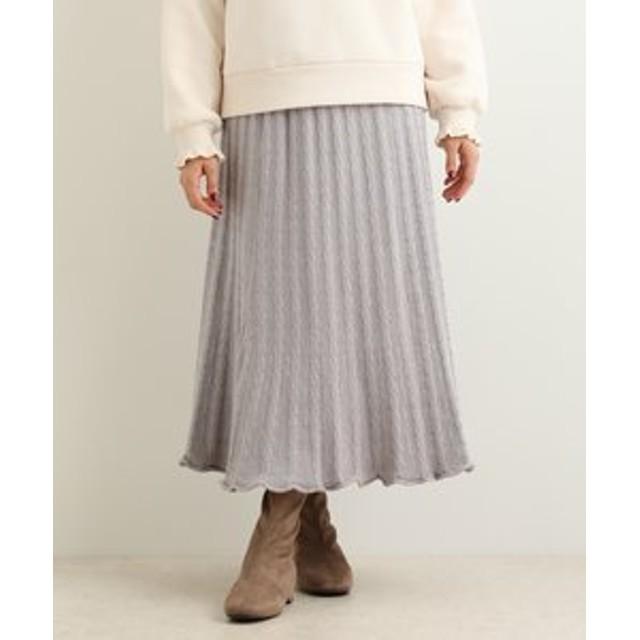 【MAJESTIC LEGON:スカート】ケーブルラメニットスカート