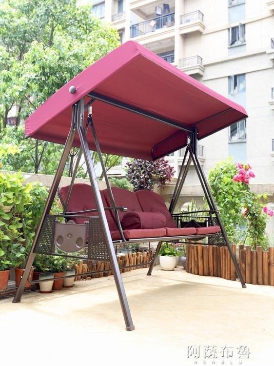 吊床 戶外秋千吊椅雙人吊床鐵藝庭院陽臺花園家用蕩秋千椅室外吊籃搖椅