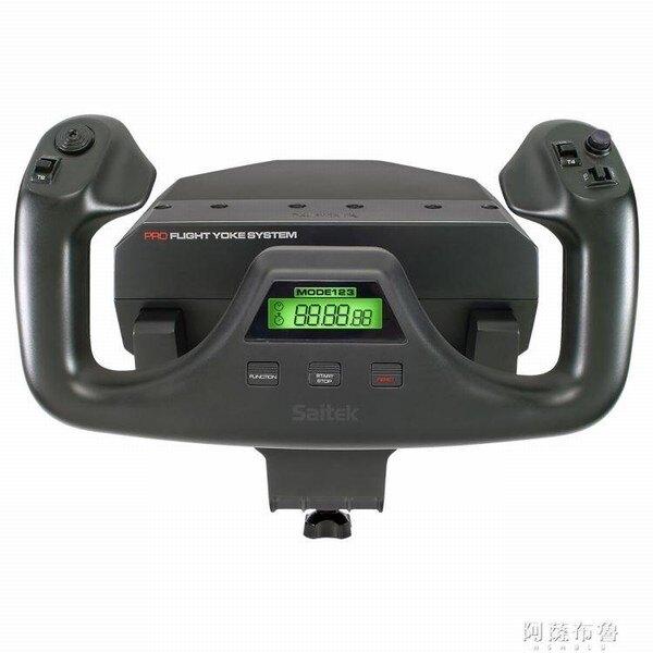 【現貨】遊戲搖桿 Yoke戰爭雷霆 微軟模擬飛行10游戲搖桿 操縱桿和方向舵賽鈦客   【新年禮品】