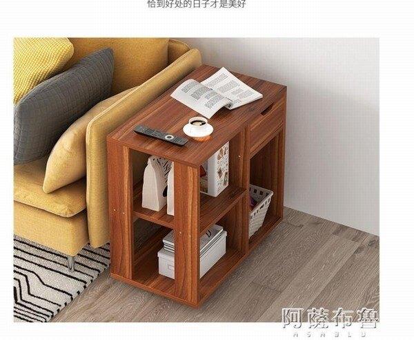 【現貨】邊櫃 邊幾現代簡約沙發邊櫃客廳小邊桌收納置物架簡約床頭櫃可移動茶幾 mks  【母親節禮物】