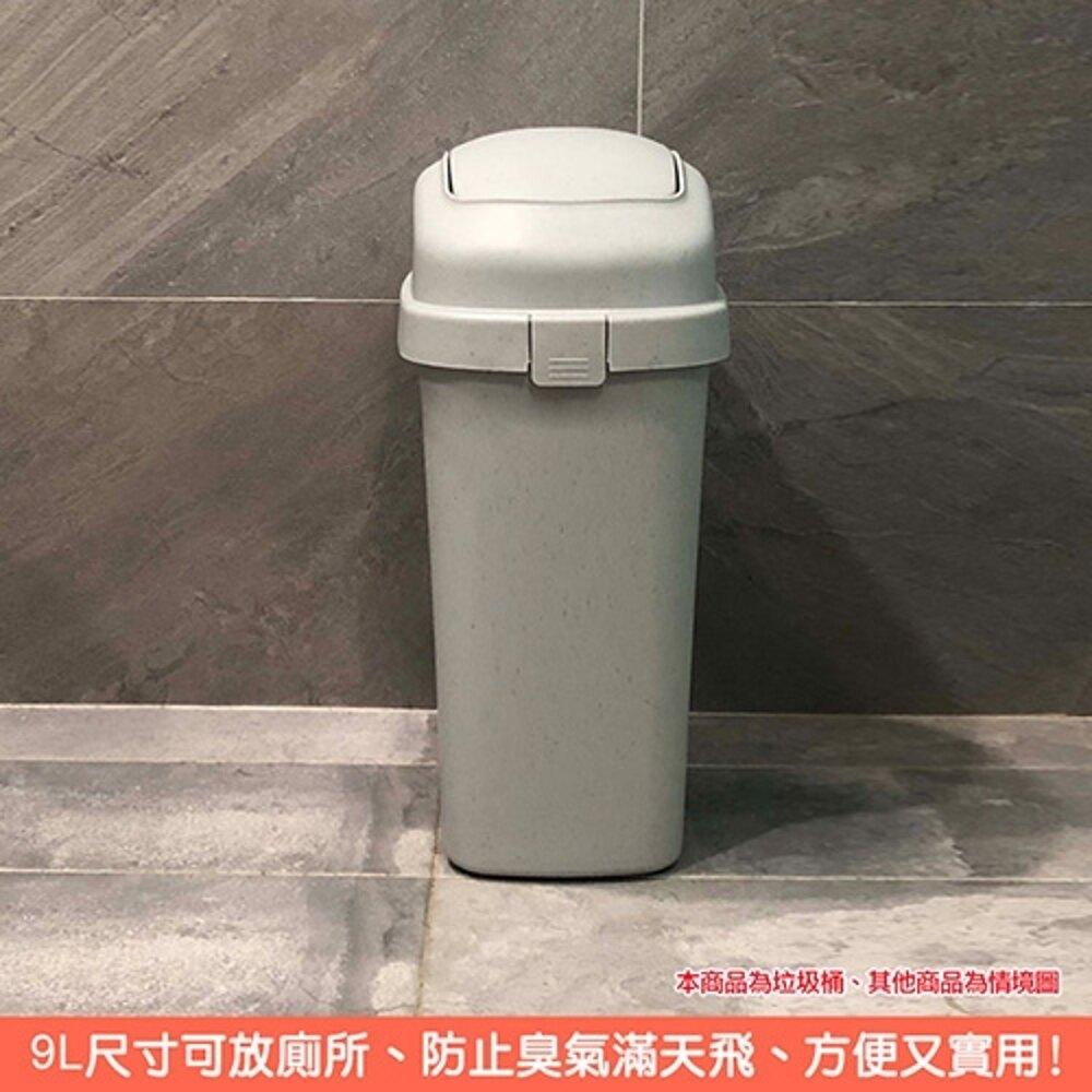 帕卡掀蓋式垃圾桶9L-3入【母親節推薦】