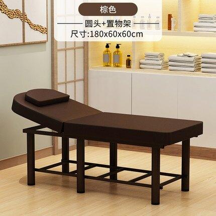 美容床 折疊美容床美容院專用按摩床推拿床家用紋繡美婕美體床床『TZ642』