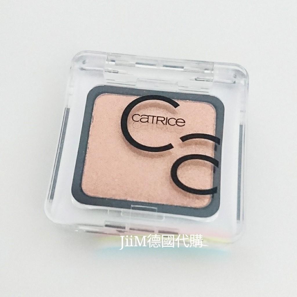 【現貨】Catrice 卡翠絲 單色眼影 橙 190 2g 德國代購彩妝