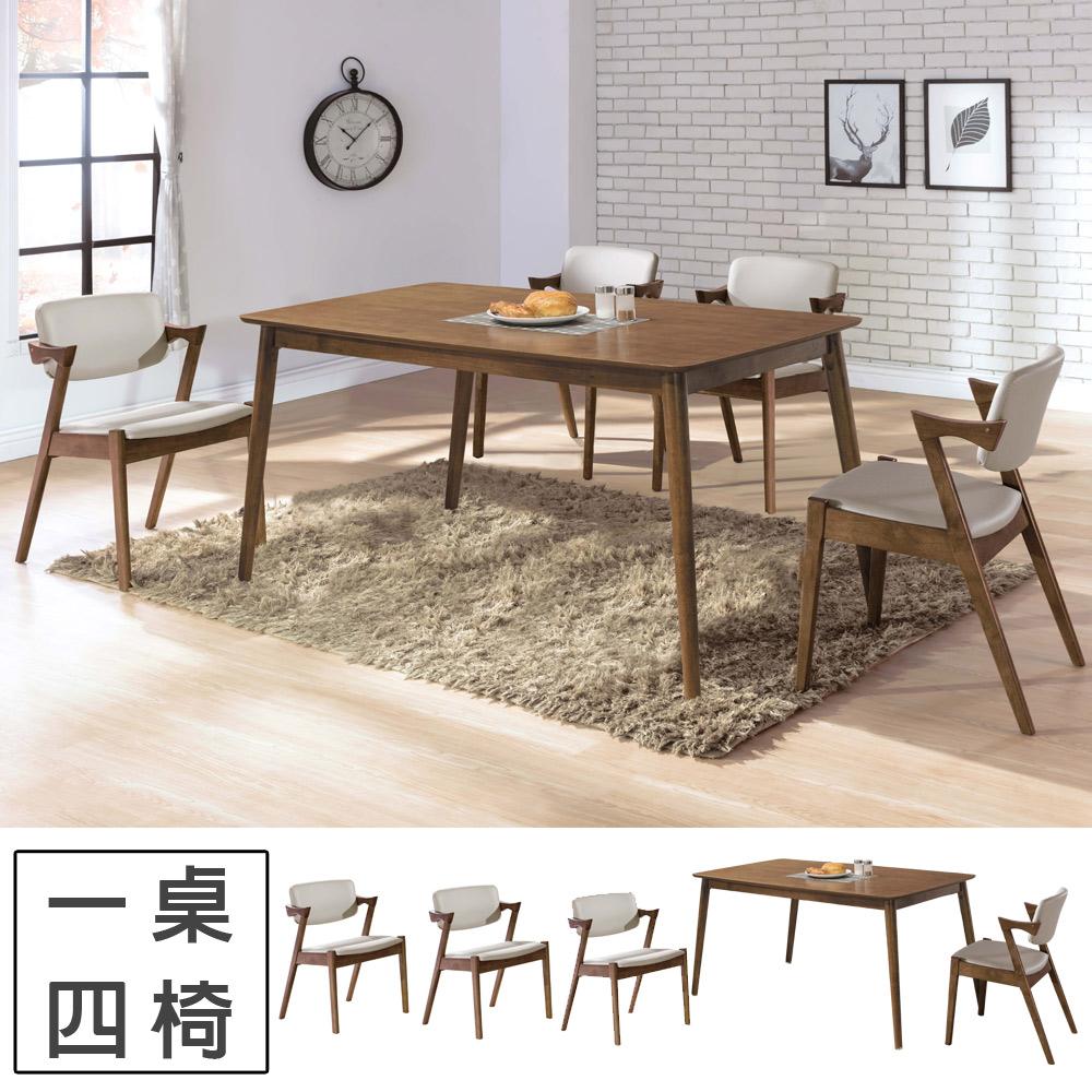 【YoStyle】莉雅5尺淺胡桃餐桌椅組(一桌四椅)