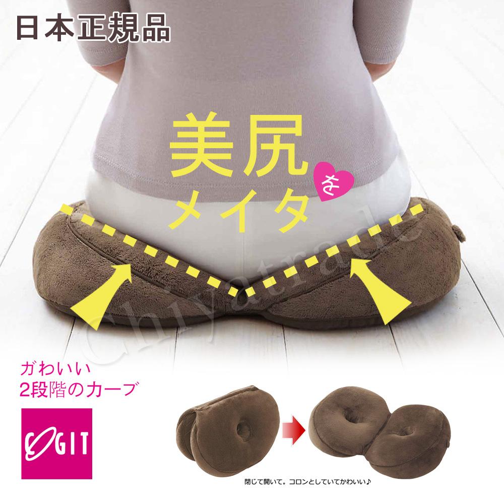 【日本COGIT】貝果V型 美臀瑜珈美體坐墊 坐姿矯正美尻美臀墊-咖啡BROWN(多用款)
