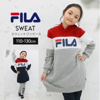 ◆フィラ FILA トレーナーワンピース キッズ スウェット トレーナー 裏起毛 女の子 トップス 長袖 長そで 110cm 120cm 130cm 子供服 キッ