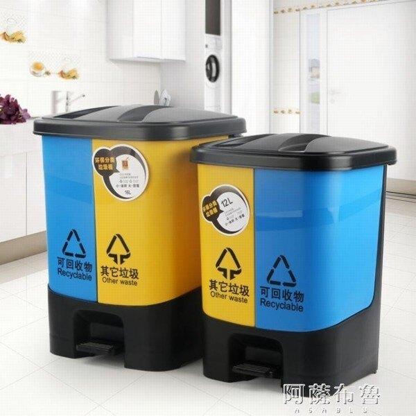 【現貨】垃圾桶 分類垃圾桶家用創意腳踏方形塑料垃圾筒廚房戶外環衛帶蓋大垃圾桶 mks  【新年禮品】