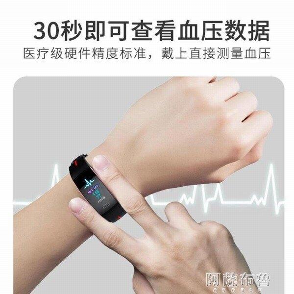 【現貨】智慧手環 美國賽科普智慧手環測量運動彩屏健康手錶跳防水男女華為蘋果通用   【母親節禮物】