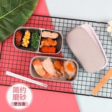 日式簡約松緊帶雙層便當盒學生飯盒上班微波爐便攜餐盒分格帶餐具  ATF  極有家 聖誕節禮物