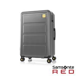 Samsonite RED 25吋Toiis L 極簡跳色方正線條PC硬殼行李箱(灰)-HG1*48002
