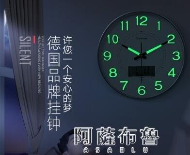 掛鐘 凱諾時鐘錶掛鐘客廳夜光創意現代簡約掛墻石英鐘靜音時尚大氣家用