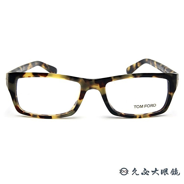 TOM FORD 眼鏡 TF4239 (琥珀) 方框 近視眼鏡 久必大眼鏡