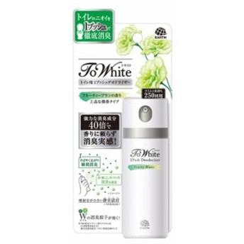 ToWhiteトワイト トイレ用 1プッシュデオドライザー フルーティーブランの香り 50ml