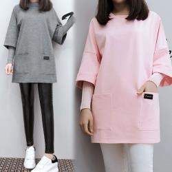 【K.W.韓國】(預購)明星潮牌假二件式寬鬆上衣