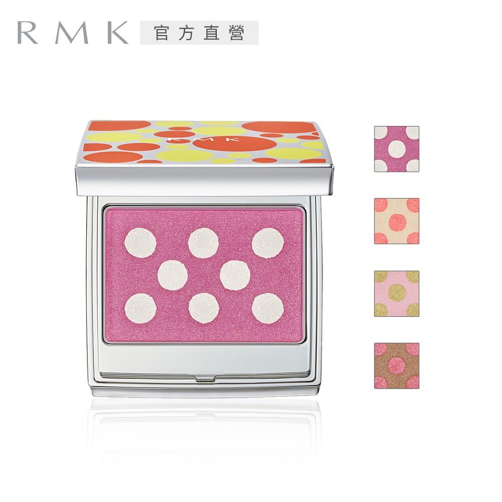 RMK 玩色點采頰盒 2.6g(4色任選)