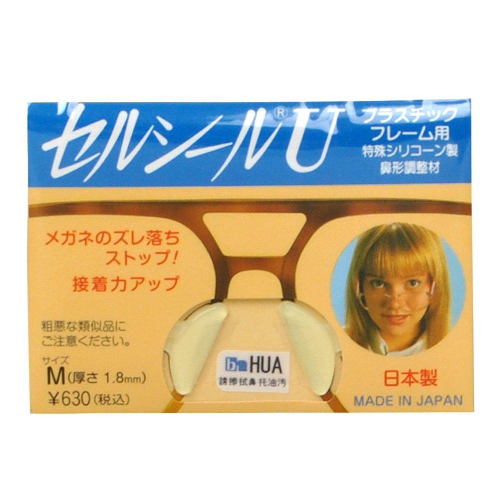 【日本進口】眼鏡配件-矽膠鼻墊貼(M-厚度1.8mm)