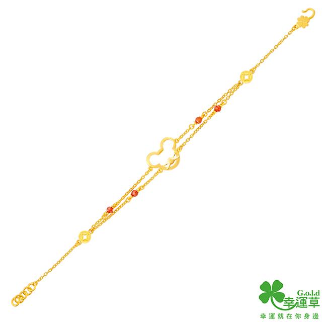 幸運草金飾 如鼠加珍黃金手鍊