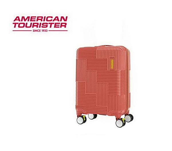 AT 美國旅行者 20吋 Velton 跳色幾何防盜拉鍊剎車輪登機箱 磚紅 GL7*90009