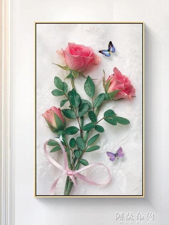刺繡畫 玫瑰花十字繡新款繡小件客廳線繡非滿繡自己繡手工簡約現代 快速出貨