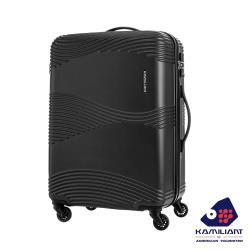 Kamiliant卡米龍 25吋Teku水波紋防刮硬殼TSA行李箱(黑)-DY8*09002