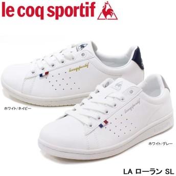 ルコックスポルティフ LA ローラン SL QMT-7314WN QL1LJC16WG le coq sportif スニーカー コートタイプ クッション性 消臭機能 婦人靴 レディース