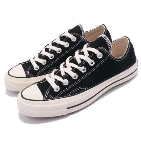 品牌: CONVERSE型號: 162058C品名: Chuck Taylor All Star 70特點: 復古 低筒 情侶鞋 奶油頭 星星 黑 米白