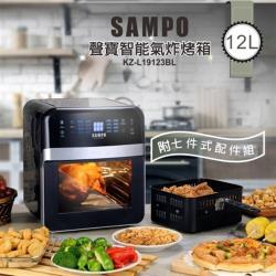 SAMPO聲寶 12L智能氣炸烤箱KZ-L19123BL氣炸鍋