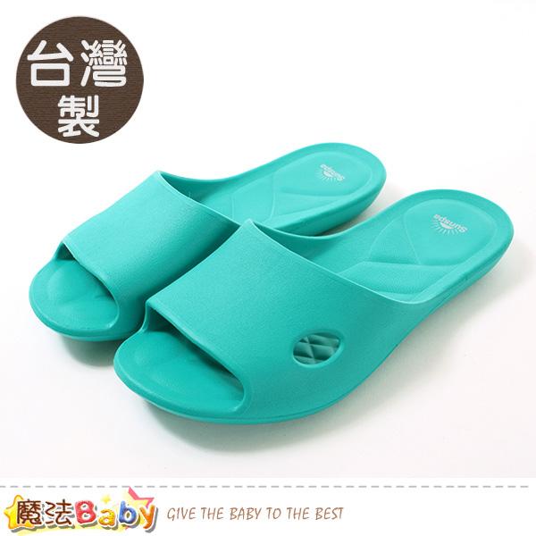 女鞋 台灣製Q彈緩震防滑室內外兩用拖鞋 魔法Baby~sd5145