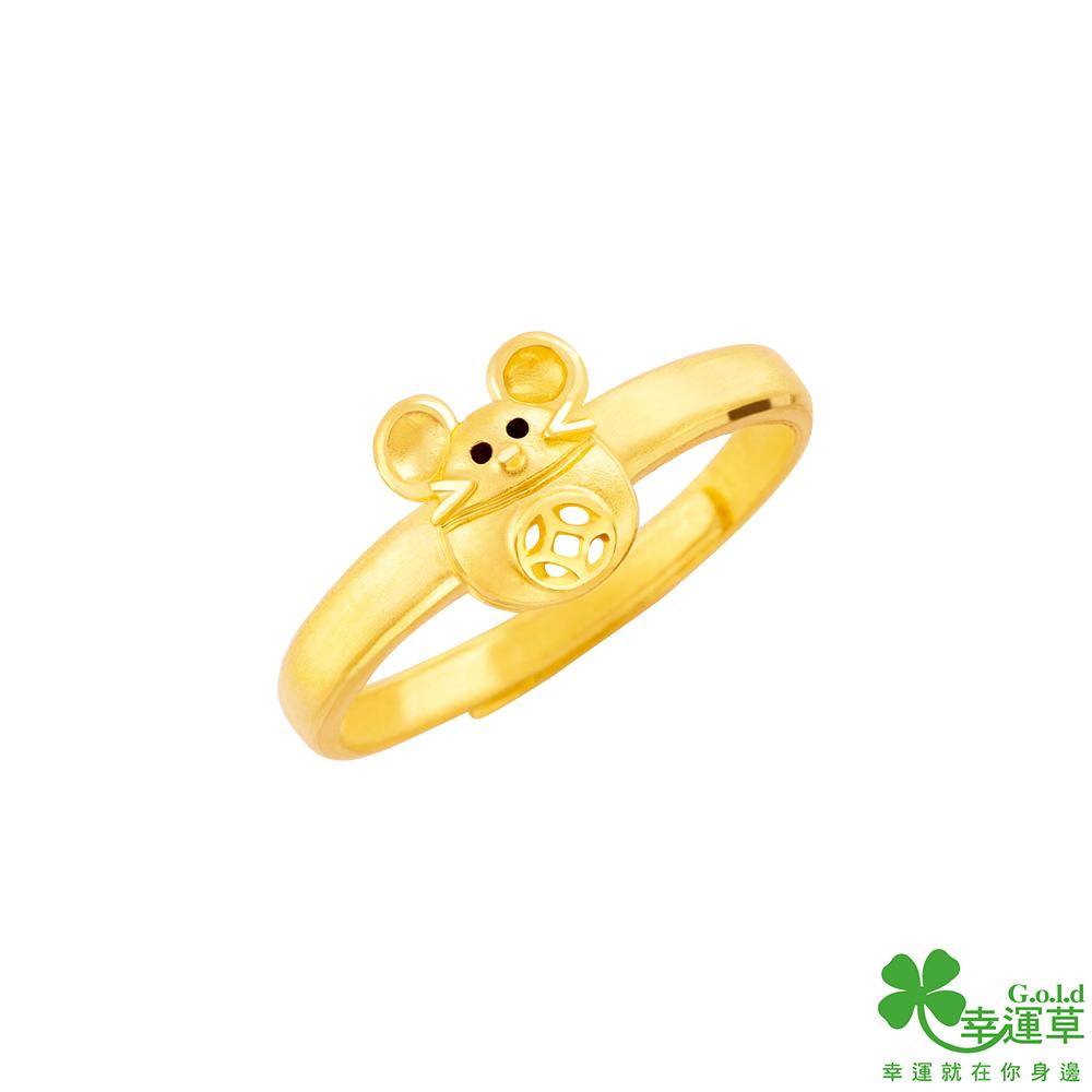 幸運草金飾 富發鼠黃金戒指