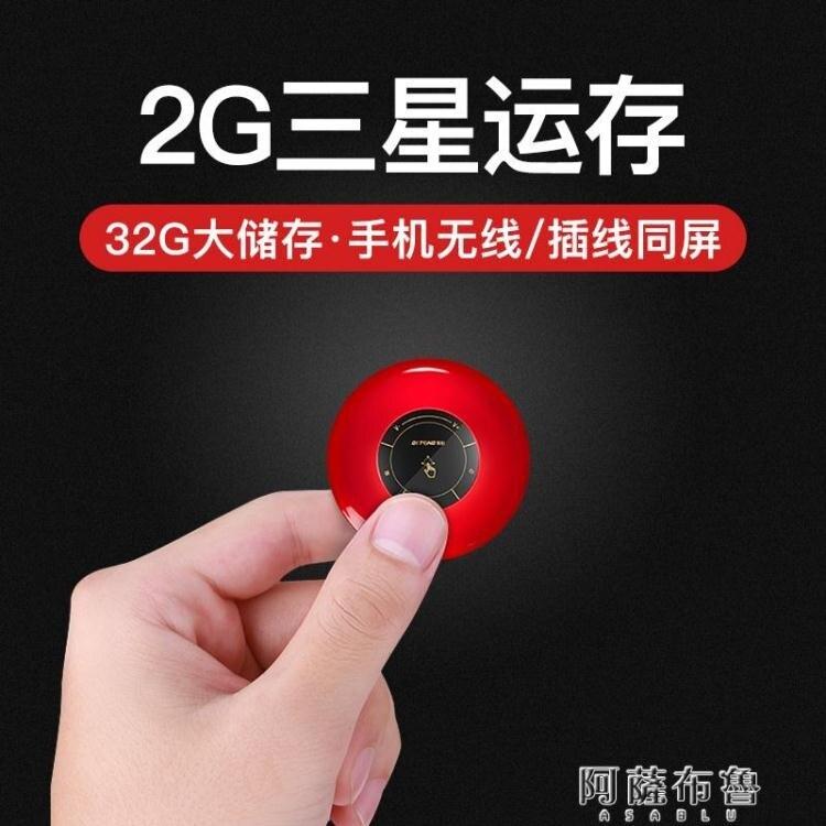 投影儀 新款蒂彤T6手機投影儀一體機家用小型迷你wifi無線3D家庭影院