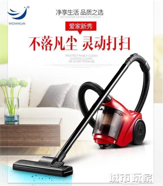 除螨儀 110v伏吸塵器出口家用大功率手持靜音強力小型外貿地毯除螨吸塵機