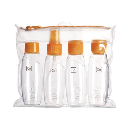 【Go Travel】登機專用分裝瓶四件組-橘色