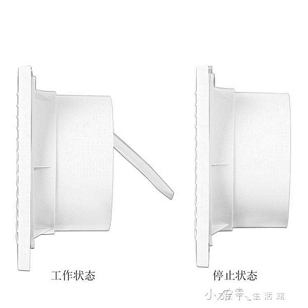 萬途6寸排氣扇圓形廁所抽風機家用衛生間浴室玻璃窗式通風換氣扇YYJ 【全館免運】