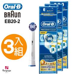 德國百靈Oral-B-電動牙刷刷頭(2入)EB20-2(3袋家庭組)