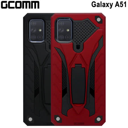 GCOMM Galaxy A51 防摔盔甲保護殼 Solid Armour